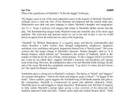 macbeth gcse essay okl mindsprout co macbeth gcse essay