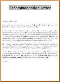 letter or re mendation template re mendation letter template re mendation letter sample for student