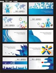 Corel Draw Business Card Template Free Vector Download 120 971 Free