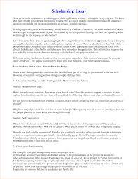 good essay what makes a good language teacher at good scholarship essay examples jianbochencom