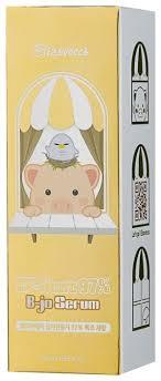 Elizavecca CF-Nest 97% <b>B</b>-jo Serum <b>Сыворотка для лица</b>