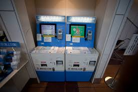 Vending Machine Insurance Interesting Jan Chipchase Haneda Last Minute Mountain Insurance Vending Machine