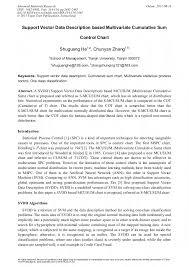 Support Vector Data Description Based Multivariate
