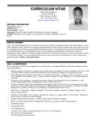 character trait essay kill a mockingbird