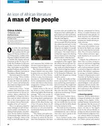 chinua achebe essays book details chinua achebe african book  book details chinua achebe tributes and reflections review by stephen williams african business magazine 2014