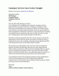 Customer Service Representative Cover Letter No Experience Sample