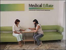 Таблетки для похудения за и против posobie info курсовая работа на тему Маркетинговые исследования рынка