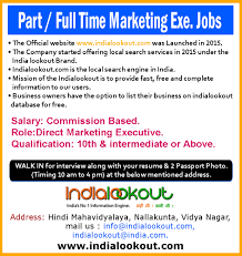 Free Job Portals To Search Resumes In India Search free resume database india 56