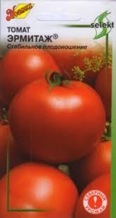 <b>Семена Томат Эрмитаж 40шт</b>/уп купить по низкой цене в ...