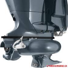 yamaha outboard motors. suggest yamaha outboard motors