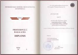 listbagg сертификация профессиональных знаний тестирование  Посмотреть образец