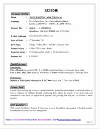 16 High School Resume Builder E Cide Com