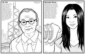 Small Picture EVAN HAYDEN Asian Pacific American History Month coloring pages