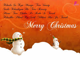 Merry Christmas Wishes In Hindi Wallpaper