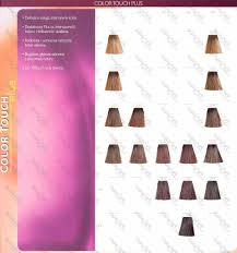 Wella Colour Touch Chart Wella Colour Touch Plus Shade Chart Www Bedowntowndaytona Com
