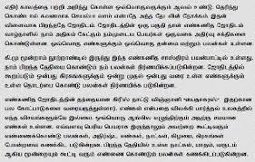 Numerology Chart Name Calculator Name Numerology Chart Tamil Bedowntowndaytona Com