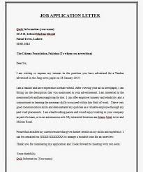 essay on my role model co essay