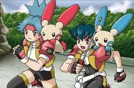 Team Ranger