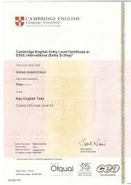 Диплом  cambridge english language assessment part of the university of cambridge cambridge english entry level certificate in