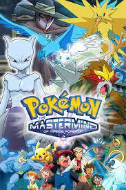 The Mastermind of Mirage Pokémon (TV Movie 2006) - IMDb