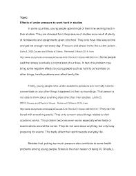 english full essay
