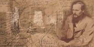 Ф М Достоевский Мир Достоевского Президентская  Ф М Достоевский 1821 1881 Мир Достоевского