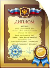 Наши поздравления Арбитражный суд Республики Алтай Наши поздравления