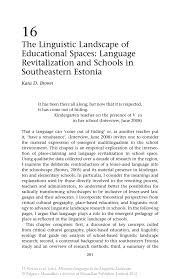 the linguistic landscape of educational spaces language inside