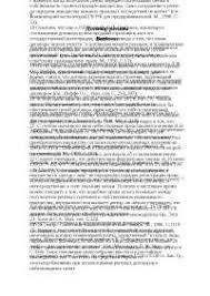 Договор ренты курсовая по теории государства и права скачать  Договор ренты курсовая по теории государства и права скачать бесплатно получатель предмет форма признаки иждивение иждивением