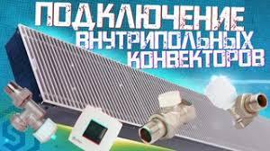Видеозаписи <b>STOUT</b> | Инженерная система | ВКонтакте