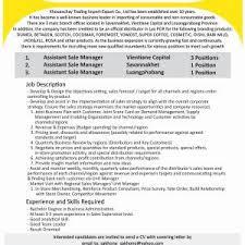 Sample Cover Letter Hr Recruiter Position New Sample Cover Letter ...