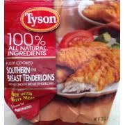 photo of tyson t tenderloins southern style 100 natural