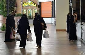 السعودية تسمح بفتح المحلات التجارية أوقات الصلاة