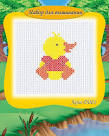 Набор для вышивания крестиком детские