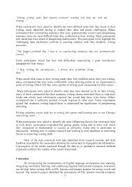 duty of good student essay