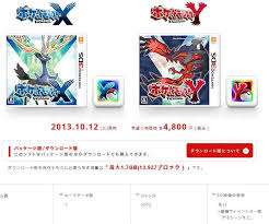 Pokemon X And Y Type Matchup Chart Pokemon X And Y Update And Discussion Thread Page 13