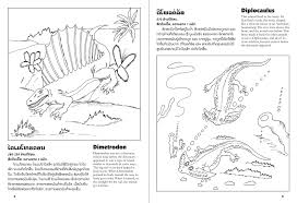 read two sle pages of prehistoric life coloring book