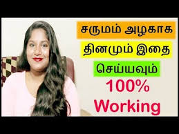 glowing skin tips in tamil beauty tips