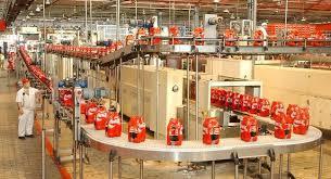 Resultado de imagen de coca cola fabrica sevilla
