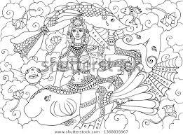Kerala Mural Style Girl Lake Fish Stock Illustration 1368835967