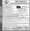 Akij Group Job Circular এর ছবির ফলাফল