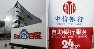 citic bank baidu citic bank to set up online bank