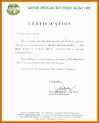 Format For Certificate Of Employment Sample Certificate Employment Part Time Fresh Best Of Samples For