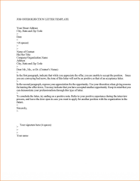 Party Proposal Template Party Proposal Sample New Portrayal 24 Letter For A Pool Receipts 12