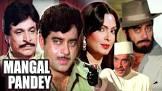 Harmesh Malhotra Mangal Pandey Movie