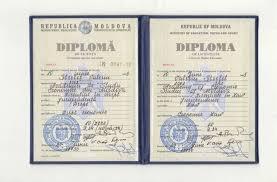 Испания признает Молдавские дипломы об образовании Общественная  Испания признает Молдавские дипломы об образовании