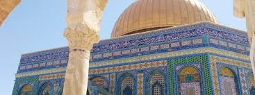 The sprawling compound in jerusalem's old city, known as the temple mount by jews, is one of islam's holiest sites. Islamic History Of Al Masjid Al Aqsa