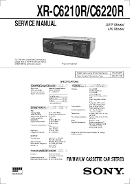 sony cdx f5710 wiring diagram diagrams get image about sony cdx f5710 f5710x service manual schematics