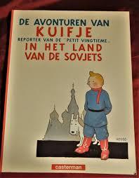Kuifje Tintin Boeken Games Strips Cd Dvd Vintage Brocante The