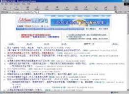 argumentative essay censorship internet research paper on aging argumentative essay censorship internet